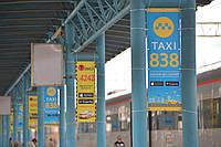 Реклама на жд вокзале