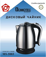 Чайник MS 5003 220V/1500W  ТОЛЬКО ЯЩИКОМ!!!   12