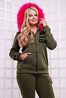 Женский теплый спортивный костюм с мехом на капюшоне. Ткань: трехнитка. Размер: 42-44, 44-46, 48-50, 52-54