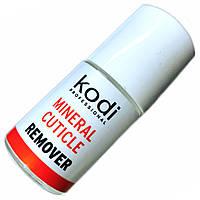 Минеральный ремувер KODI PROFESSIONAL cuticle remover (15 ml) для удаления кутикулы