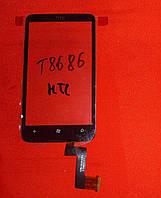 Сенсор / Тачскрин HTC 7 Trophy / T8686
