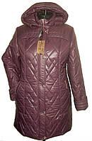 Женская зимняя куртка с капюшоном.
