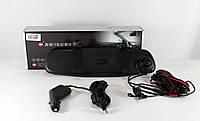 DVR 138W зеркало с двумя камерами  25