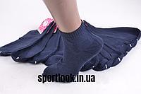 Женские носки однотонные