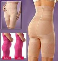 Утягивающие шорты Slim and Lift  корректирующие  фигуру