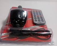 Трансмитер FM MOD. S10 - 8002   100
