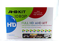 Рег.+ Камеры DVR CAD D001 KIT 2mp\8ch  2