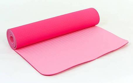 Коврик для фитнеса Yoga mat 6мм FI-3046 розовый, фото 2
