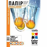 Бумага ColorWay A4 (ПГ180-50) (PG180050A4)