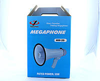 Громкоговоритель MEGAPHONE HW 20B  10