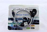 Шнур металический ладонь  palms cable  micro  200