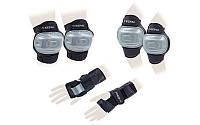 Защита для роллеров детская KEPAI LP-620