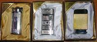Зажигалка в коробке подарочная