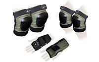 Защита для роллеров взрослая SK-4680H