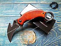 Нож складной X52 Керамбит Деревянная рукоять