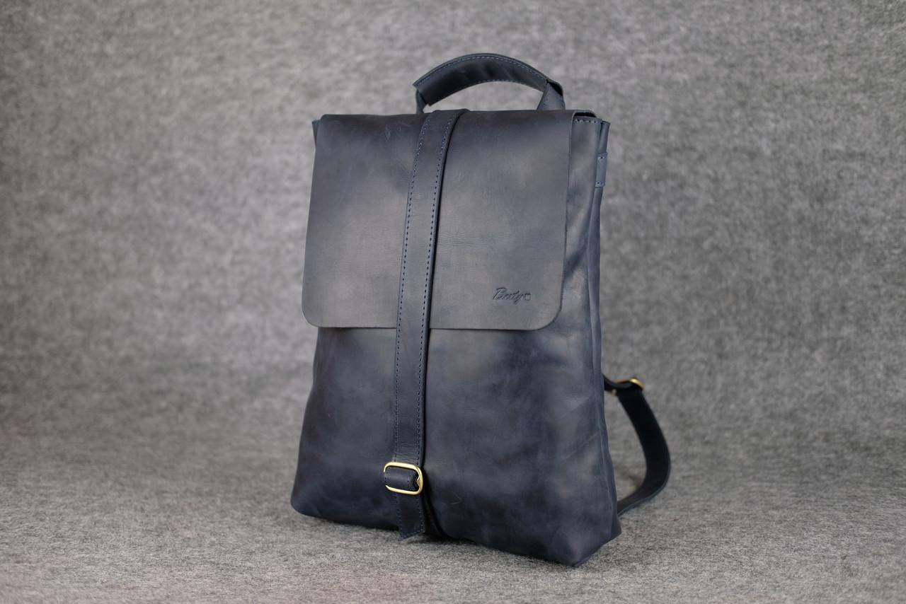 5d3d2ba494fd Кожаный женский рюкзак-трансформер   Синий Винтаж - Sollomia -  интернет-магазин кожаных изделий