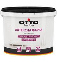 Otto Farbe Краска латексная Снежно-белая 1.4 кг✵ Бесплатная доставка