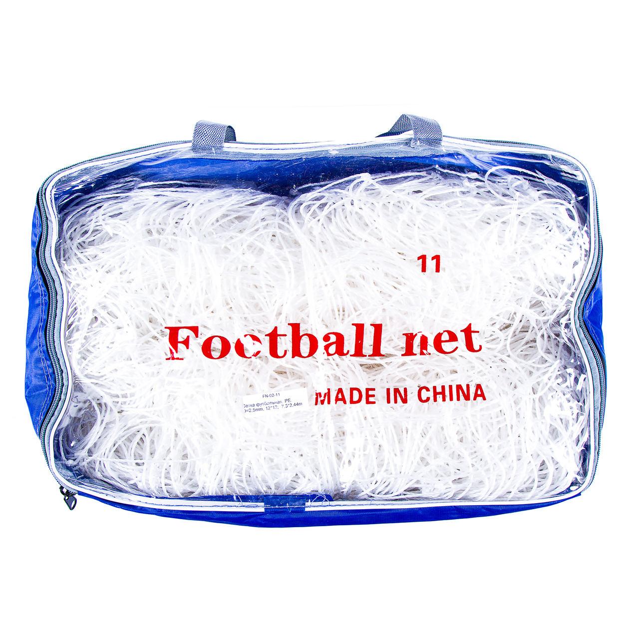 Сетка футбольная узловая D=2,5mm, ячейка: 12*12;  рр: 7,3*2,44m FN-02-11