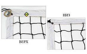 Сетка для волейбола узловая с тросом Элит10  (р-р 9,5x1м, ячейка 10x10см) SO-5275 , фото 2
