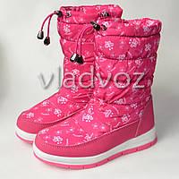 df6ae930 Подростковые зимние детские дутики на зиму для девочки розовые бабочки 34р.