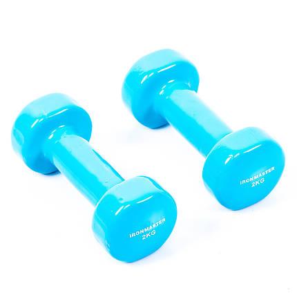 Гантели виниловые IronMaster 2 кг, фото 2