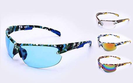 Очки спортивные Хаки LX9904 (пластик, акрил, цвета в ассортименте), фото 2