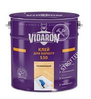 Vidaron S30 Клей для паркета 7 кг✵ Бесплатная доставка