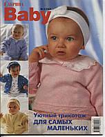 "Журнал по вязанию.  ""Сабрина Baby""  № 4/2004"