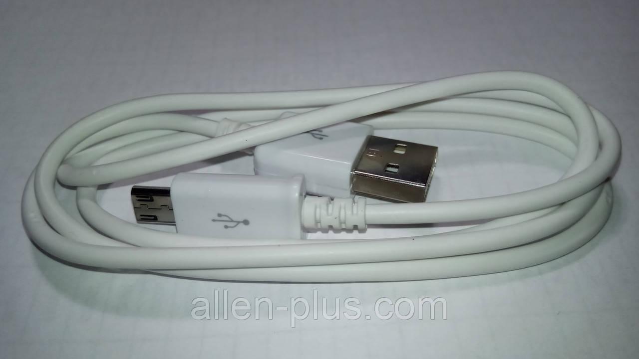 Кабель для передачи данных / зарядки мобильного телефона/планшета USB/microUSB