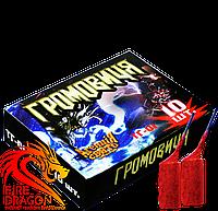 Петарды Громовиця ТГ-01 10 штук в упаковке