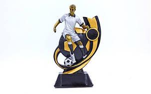 Статуэтка (фигурка) наградная спортивная Футбол Футболист C-1623-AA11 (р-р 13х6х20см), фото 2