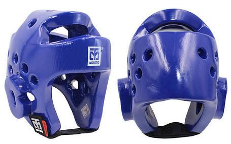Шлем для таеквондо синий PU MOOTO BO-5094-B, фото 2