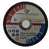 Круг отрезной 14А 125*1,6*22  по металлу ЗАК