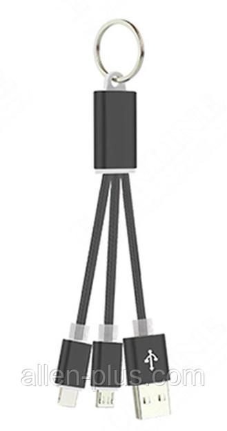 Кабель для передачи данных / зарядки мобильного телефона/планшета USB/microUSB/ (Брелок)