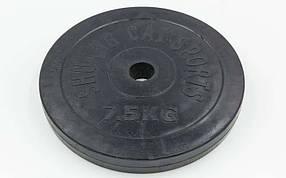 Блины черные обрезиненные 7,5кг (диам. 30мм) ТА-1444