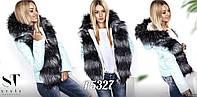 Курточка на синтепоне+ овчина р-ры 42-48р