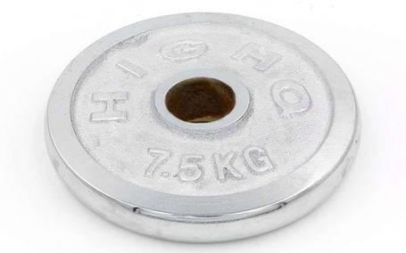 Блины для штанги хром 7,5кг(диам. 52мм) ТА-1838, фото 2