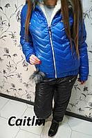 Женский зимний костюм с курткой на овчине 67ZK13, фото 1