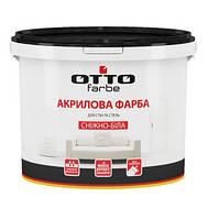 Otto Farbe Краска акриловая Снежно-белая 4.2 кг✵ Бесплатная доставка