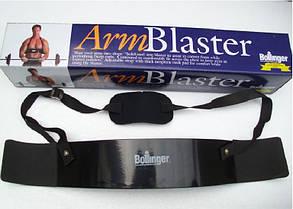 Армбластер (подставка для локтей), фото 2