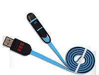 Кабель для передачи данных / зарядки мобильного телефона/планшета USB/microUSB/iPhone (с дисплеем)