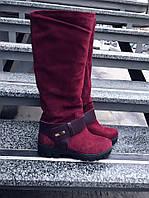 Последний 37 размер! Женские красивые зимние сапоги натур замш цвет марсала