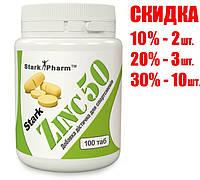 Stark Zinc Stark Pharm 50 мг 100 таблеток