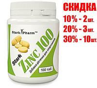 Stark Zinc Stark Pharm 100 мг 100 таблеток