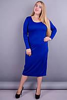 Мирослава. Платье больших размеров для женщин. Электрик.