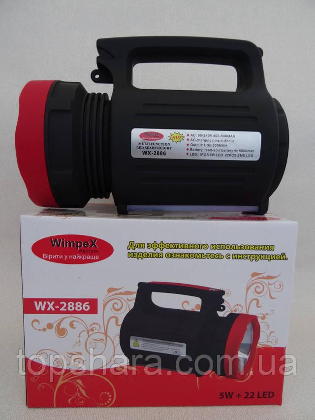 Фонарь ручной светодиодный Wimpex WX-2886 5W + 22 LED черный с красным