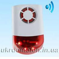 Свето-звуковой оповещатель для сигнализации SR02
