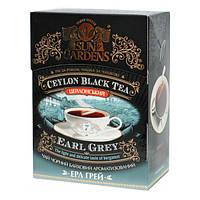 Чай Черный Sun Gardens Earl Grey OPA Бергамот, 100г