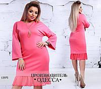 Платье с украшением+низ отделка плиссировка R-13975 розовый