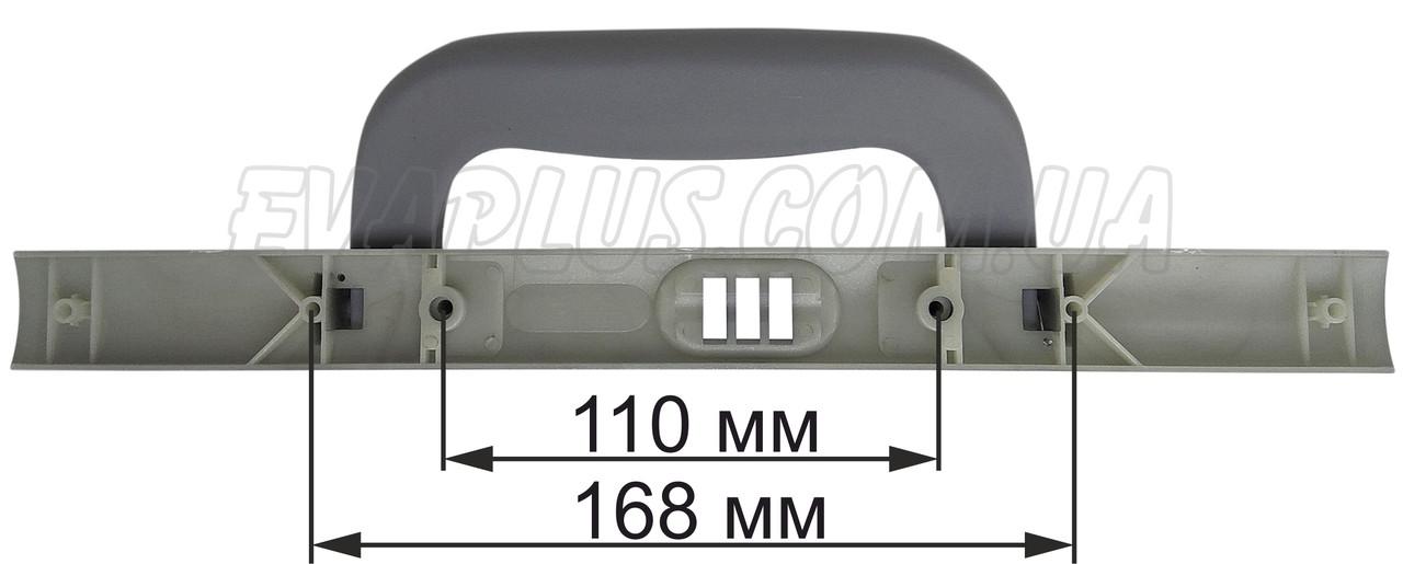 89dab33317cd Комплект кодовый замок + ручка КДР12 серый: заказать, услуга, цена в ...